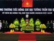 National funeral held for President Tran Dai Quang