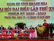 Khanh Hoa called on to become driver of south-central and highlands growth