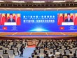 Vietnam attends 17th China – ASEAN Expo