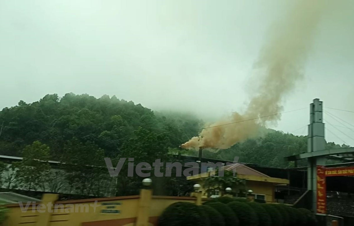 Illustrative photo (Source: VietnamPlus)