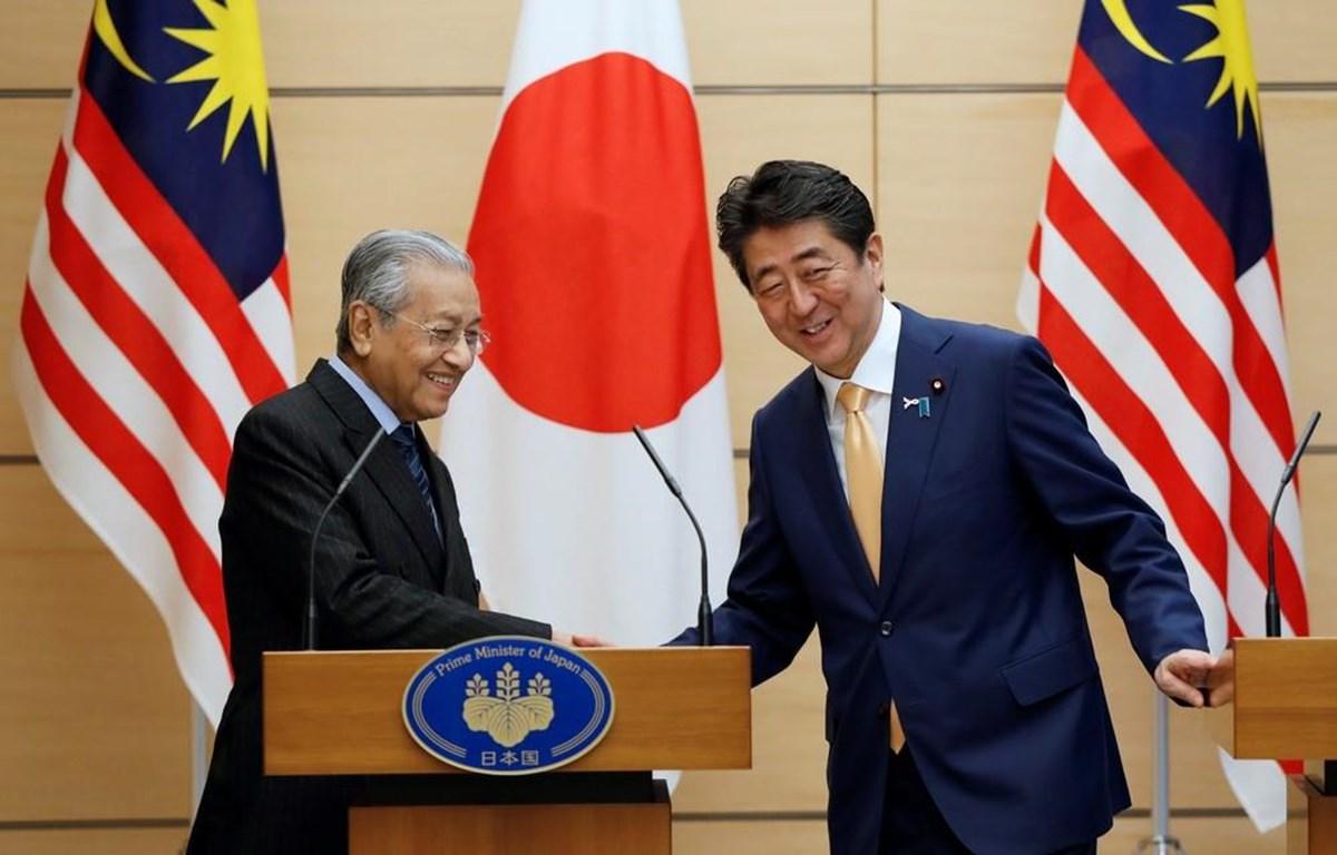 Malaysia considers another Samurai bond offer