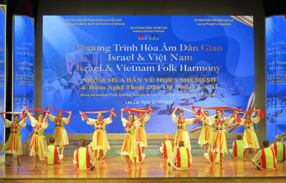 Vietnamese, Israeli folk programme thrills audiences in Lao Cai