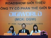 DGW announces IPO price for August debut