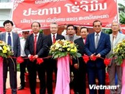 Vietnam, Laos step up museum cooperation
