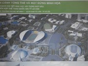 Detailed National Sports Complex planning announced