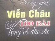 Book on vong co songs released