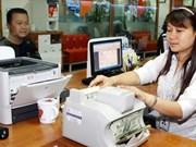 State Bank explains exchange rate adjustments