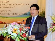 Vietnam to deepen relations with foreign partners