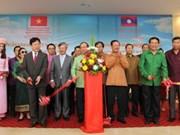 Vietnam Culture Week 2015 starts in Laos