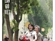 Vietnam, Japan to screen film about expat teacher living in Hanoi