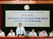 VFF leaders meet religious dignitaries