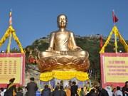 Play hails founder of Vietnamese Zen Buddhism
