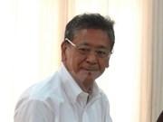 Japanese Ambassador hails Party leader's visit to Japan
