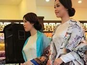 Hoi An village to put silk on show