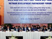 Vietnam Development Partnership Forum to be held this year