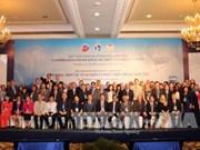 Thorny issues raised at East Sea international workshop