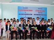 Japan grants scholarships to Hue students