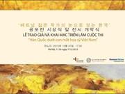 Republic of Korea through Vietnamese artists' eye