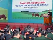 Breeding cow programme helps poor households in border localities