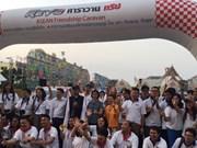 HCM City welcomes ASEAN Friendship Caravan