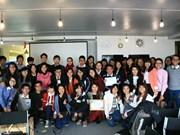 Hanoi hosts youth business forum