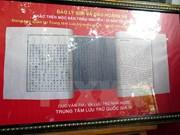 Master plan on preserving Nguyen Dynasty wood blocks approved