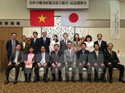 Japanese city sets up friendship association with Vietnam