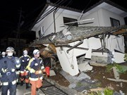 Vietnamese-related information on Japan earthquake not yet available