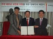 Kumho Tire extends funding for Vietnamese people' activities in RoK