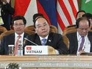 PM addresses ASEAN-Russia commemorative summit