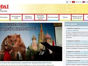 Online newswire Vietnam Times launches Russian version
