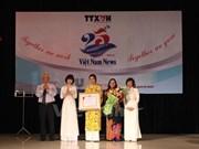 Viet Nam News marks 25 years of development