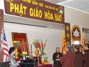 An Giang marks 77th founding anniversary of Hoa Hao Buddhism
