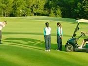 Vietnam to host international junior golf tournament