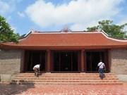 Tuyen Quang province to preserve Bau Citadel