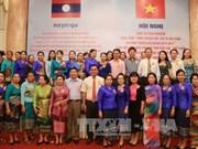 Vietnamese, Lao women share experience