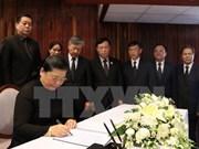 Laos holds funeral service for former legislative leader