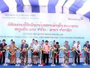 Vietinbank Laos opens branch in Champasak