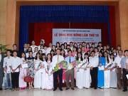 Fuyo scholarships awarded to 80 outstanding students