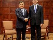 Vietnam, Indonesia to bolster security ties