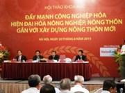 Agriculture, rural area development urged