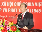 National seminar casts light on significance of August Revolution