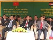 Cambodia unveils Hanoi-sponsored primary school