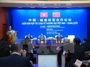 Vietnam, China work to facilitate trade, investment