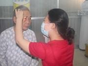 Australian foundation treats eye defects