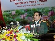Vietnamese army convenes 10th Party congress
