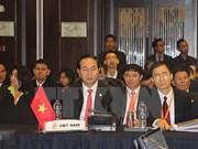 Vietnam's cross-border crime prevention efforts highlighted at AMMTC