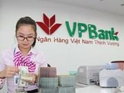 Dong strengthens against dollar