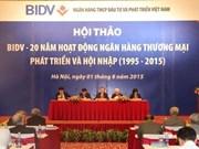 BIDV's assets 85 times higher than in 1995