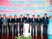 National single window customs mechanism launched